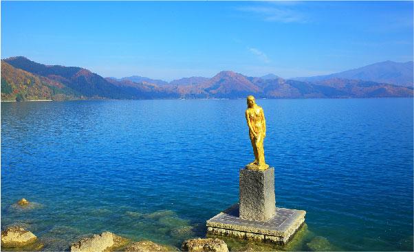 田澤湖(日本最深的湖泊)