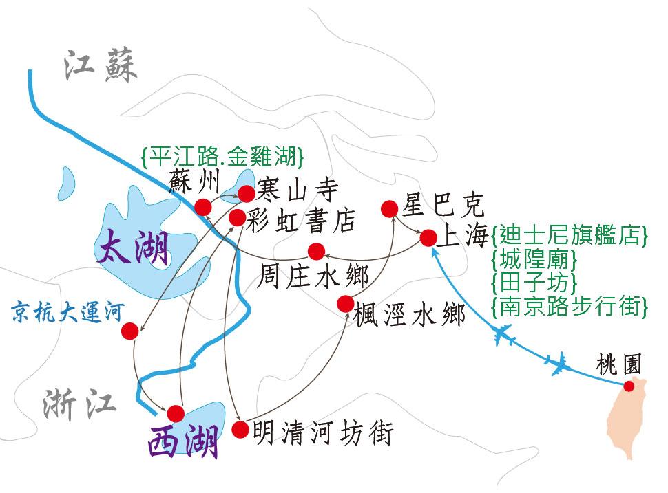 江南愛打卡~最大星巴克、彩虹書店、水鄉古鎮、ZOO動物下午茶5日-地圖