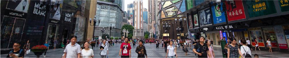 【解放碑步行街】「重慶解放碑」