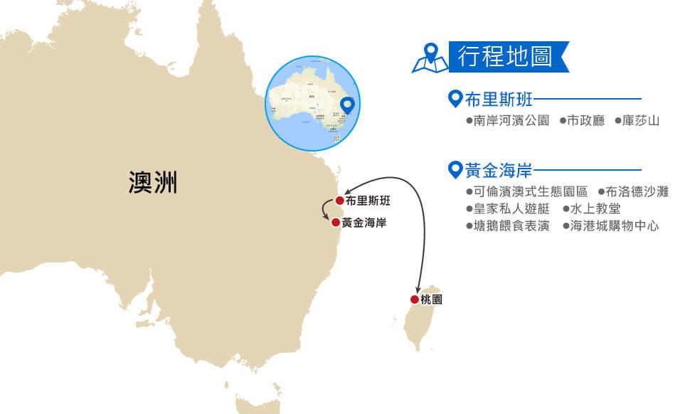 【熱銷強檔 】澳洲黃金海岸百萬遊艇升等袋鼠渡假村6日