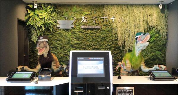 大阪難波怪奇飯店Henn na Hotel Osaka