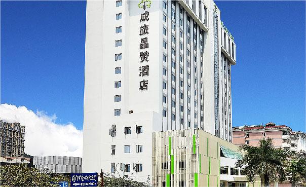 成旅晶贊酒店