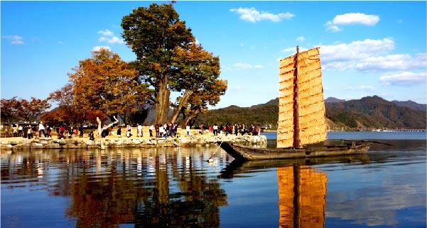兩水頭公園(季節性賞楓)