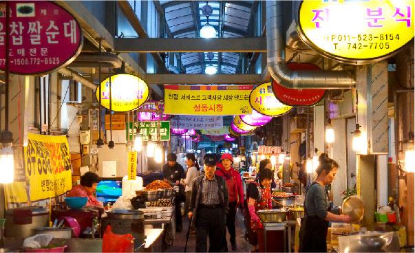 慶州中央傳統市場
